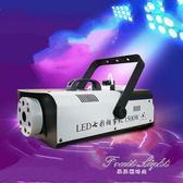 舞台煙霧機 遙控恒溫1000w自動噴霧消毒機用品舞台燈光用品 果果輕時尚NMS