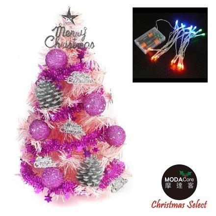 【南紡購物中心】【摩達客】台灣製1尺粉紅色聖誕樹+粉紫銀松果裝飾+LED20燈彩光電池燈