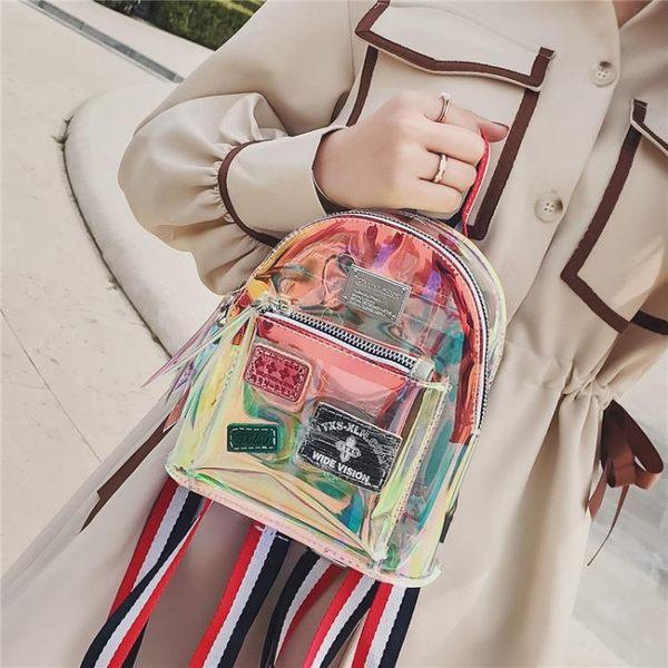 透明雙肩包女正韓2019新品少女小挎包時尚多用鐳射果凍迷你小背包