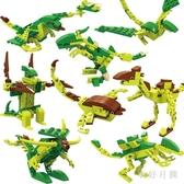 恐龍積木拼裝小孩玩具拼插兒童益智力組裝禮物 QW8619【衣好月圓】