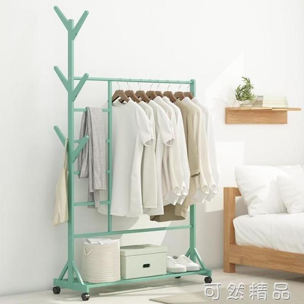 衣帽架實木臥室落地掛衣架掛架家用多功能簡易移動置物架衣服架子 可然精品