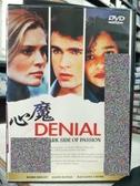 挖寶二手片-P17-185-正版DVD-電影【心魔】-(直購價)