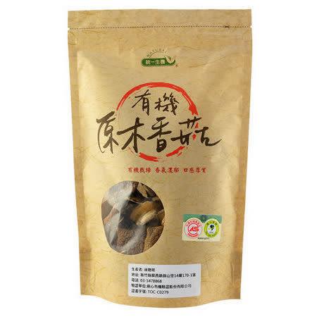 統一生機~有機原木香菇100公克/包