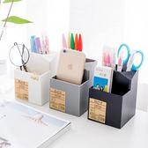 筆筒多功能無印風系列學生桌面文具收納盒