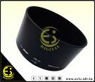 ES數位館 Nikon AF-S DX Macro Nikkor 85mm F3.5G ED VR Nikkor ED55-200mm F4-5.66 HB-37太陽罩 遮光罩 HB37