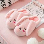 卡通冬季棉拖鞋女家用情侶室內可愛防滑韓版居家毛毛保暖新款