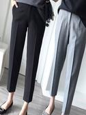 西裝褲女春秋冬九分西褲小腳褲子大碼職業直筒女褲寬鬆八分煙管褲