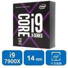 【綠蔭-免運】INTEL 盒裝Core i9-7960X