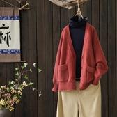 復古百搭針織開衫外套女 寬鬆純色大口袋秋季毛衣外套秋冬