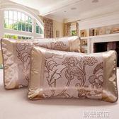 夏枕頭套一對 涼席枕套 藤席枕頭套 夏天冰絲枕套   創想數位igo