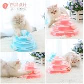 貓玩具自嗨逗貓棒耐咬貓貓玩具貓轉盤球小貓逗貓神器用品貓咪玩具QM『艾麗花園』