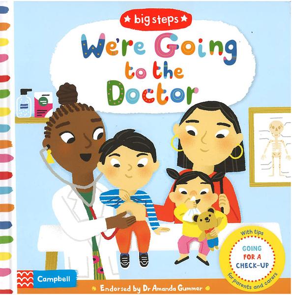 【麥克書店】BIG STEPS WERE GOING TO THE DOCTOR/ 英文繪本硬頁書《翻翻書》