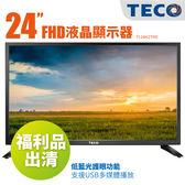 福利品 TECO 東元 24吋 TL24K2TRE FULLHD  液晶電視 (顯示器+視訊盒) 24K2TRE / 24K3TRE