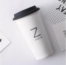馬克杯情侶杯子瓷杯創意咖啡杯帶蓋大容量隨...