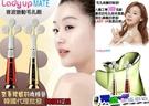 【翔盛】正韓國 Lady up 3D三頭洗臉神器 洗臉器 洗臉機 電動聲波震動洗臉刷 女人我最大