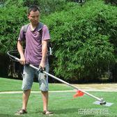 割草機四沖程背負式小型多功能農用汽油割灌打草機除草機家用開荒 古梵希DF