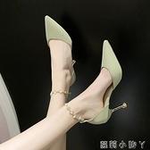 法式小高跟鞋2021春季新款設計感小眾氣質尖頭細跟仙女風復古單鞋 蘿莉新品