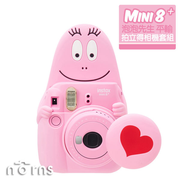 【富士mini8 Plus 泡泡先生 平輸】Norns  一年保固 Fujifilm instax mini8 Plus拍立得相機 mini8+