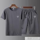 夏裝t恤短袖套裝男寬鬆休閒帥氣半袖男裝一套搭配夏季上衣服 韓慕精品