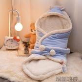 新生兒用品初生包被嬰兒抱被秋冬款加厚保暖襁褓寶寶抱毯睡袋蓋毯【潮咖地帶】