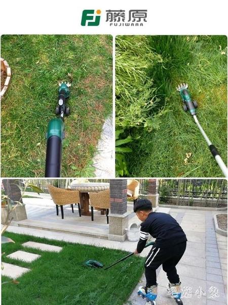 電動除草機充電式草坪綠籬剪修枝鋰電割草機園林草坪籬笆剪刀 FX2016 【毛菇小象】