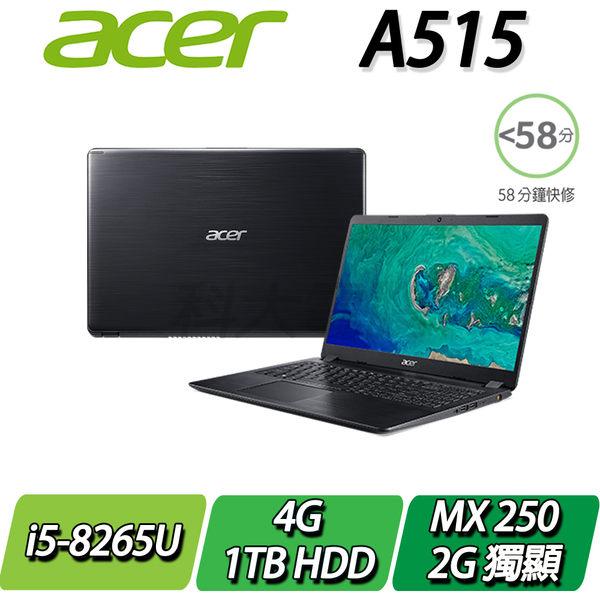 【ACER宏碁】【零利率】Aspire 5 A515-52G-57VG 黑 ◢15.6吋窄邊框獨顯筆電 ◣