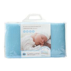 『121婦嬰用品館』奇哥 立體超透氣涼墊(嬰兒床專用)