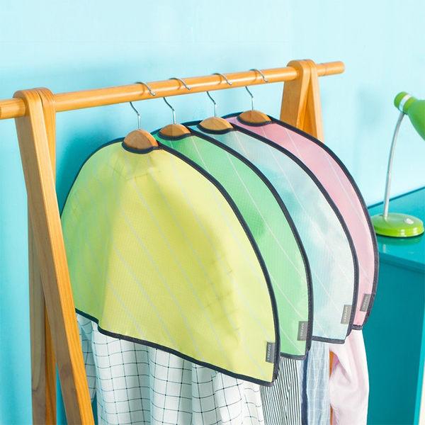 半包式衣服防塵罩 防塵套 防塵吊掛袋 衣服收納掛袋 衣櫥收納《生活美學》