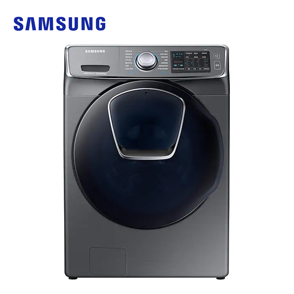 [SAMSUNG 三星] 19公斤 AddWash 潔徑門 洗脫烘洗衣機-魔力銀 WD19N8750KP
