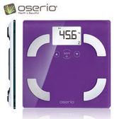 351P歐瑟若oserio時尚多彩中文體脂計醫妝世家 FLG-351P(神秘紫) ◆醫妝世家◆