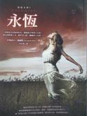 【書寶二手書T6/翻譯小說_OPD】憤怒女神3-永恆_伊莉莎白.邁爾斯