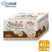 【拭拭樂】超純棉嬰兒乾濕兩用紗布毛巾口水巾(40枚x10盒)-箱購