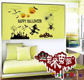 壁貼【橘果設計】萬聖節 DIY組合壁貼/牆貼/壁紙/客廳臥室浴室幼稚園室內設計裝潢