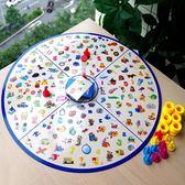找圖記憶棋反應力專注力訓練早教桌游親子互動益智力玩具3-5-7歲