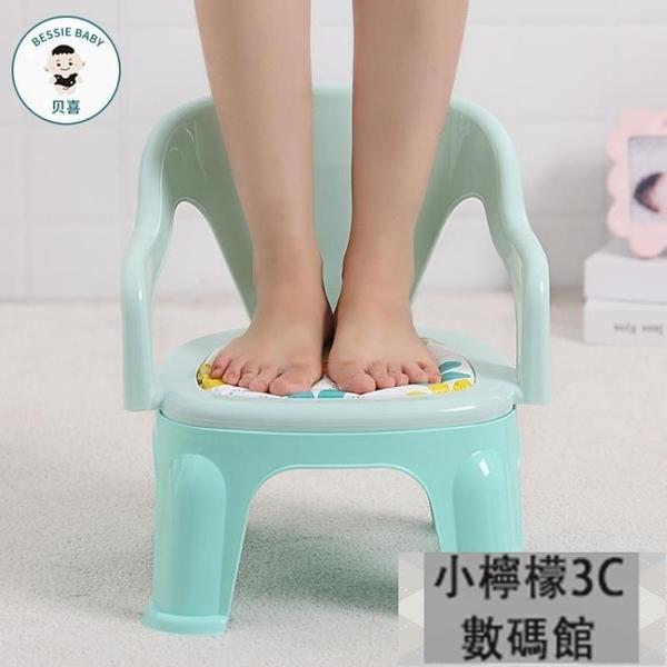 寶寶吃飯餐椅兒童椅子座椅塑料靠背椅叫叫椅餐桌椅卡通小椅子板凳【小檸檬3C數碼館】