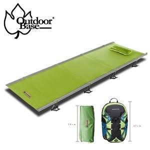 AMOEBA 阿米巴輕便摺疊行軍床( 摺疊休閒床 折疊床 午睡床 行動床 )-綠