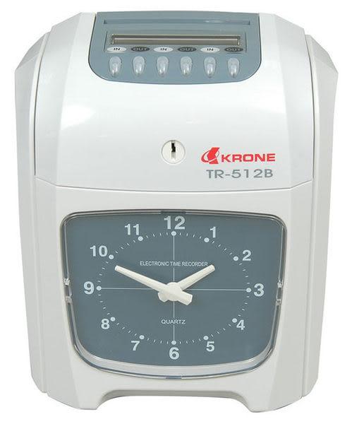 立光 Krone TR-920 黑紅雙色 六欄位微電腦打卡鐘 [附卡架送卡片100張]