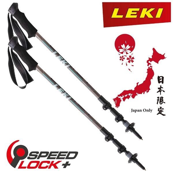 【德國LEKI】Legacy Lite AS 日本限定泡綿握把雙快扣有避震登山杖 青銅 (兩支)