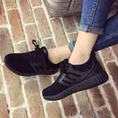 黑色運動鞋女透氣防滑軟底跑步鞋