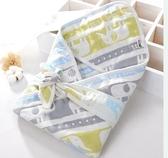 嬰兒抱被新生兒包被純棉初生薄款寶寶襁褓春夏季紗布包巾小被子