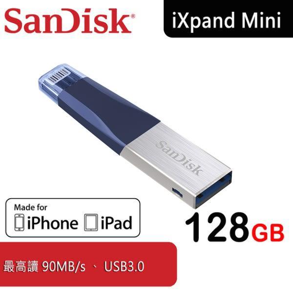 【免運費】SanDisk iXpand Mini Blue 128GB 隨身碟 OTG 雙介面 iPhone iPad Lightning USB3.0 128G