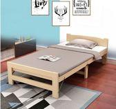 折疊床單人床家用成人經濟型實木床簡易午休床雙人床1.2米松木床wy