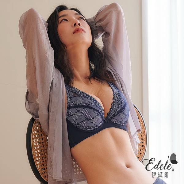 艾瑪溫格HIDE美胸蕾絲透氣雙挺V月牙內衣 C-G罩32-44 (深藍)-伊黛爾
