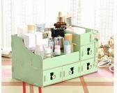 ✭慢思行✭【A009】韓版 木製DIY拼裝化妝品收納箱 多用途收納盒 木質收納盒 貓咪木質化妝盒