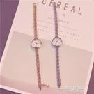 女神手錬錶女學生韓版簡約潮流時尚金屬錬錶韓國氣質小巧石英手錶  一米陽光