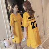 睡裙女短袖純棉大碼韓版清新可愛學生可外穿睡衣天性感家居服『夢娜麗莎精品館』
