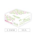 【ONE STEP】AIDE 排卵檢測試紙(20miu/3.5mm)(50入)