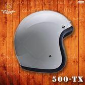 [中壢安信]CHIEF 美式 復古帽 500-TX 白色 偉士牌 檔車 GOGORO 半罩 安全帽 500TX