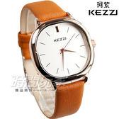 KEZZI珂紫 簡約經典方圓腕錶 皮革錶帶 男錶 中性錶 女錶 都適合 玫瑰金x咖啡色 KE1155玫咖大