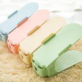 10個裝家居用品北歐式雙層可調節鞋托架收納鞋架簡易雙層塑料鞋wy 【快速出貨八折免運】
